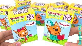 ТРИ КОТА Сюрпризы Happy Box БОЛЬШИЕ ИГРУШКИ по Мультику. THE THREE CATS movie SURPRISE TOYS Unboxing