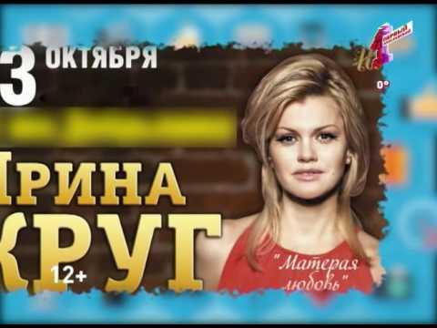 Афиша: Куда сходить в Ярославле в октябре