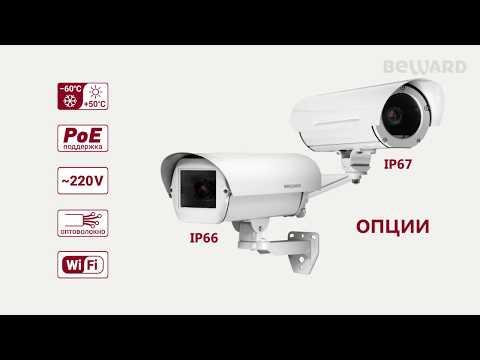Обзор 2Мп IP-камеры BEWARD B2710, SONY EXMOR, новый корпус