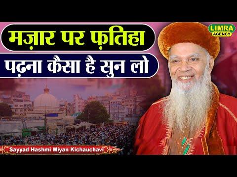 Sayyad Hashmi Miya Par 1 Kichauchvi Nishat Ganj Lucknow HD India