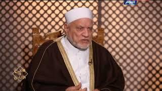 فيديو.. أحمد عمر هاشم: لابد من الاقتداء بالرسول في الأخلاق والعفو والجود