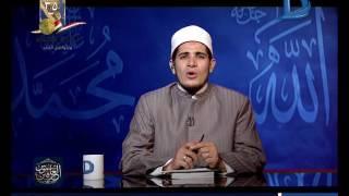 شموس العارفين مع الشيخ السيد شلبي عن الإمام عبدالله بن عباس حلقة 21-4-2017
