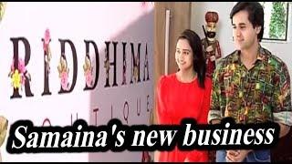Samaina's new business | ye undino ki baat hai | wings news