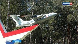 В Мигалово отметили День Воздушного флота России