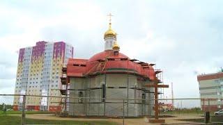 Храм Леонида и Татьяны в Нефтеюганске достроят к концу года