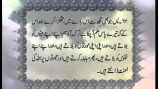 Surah Aal-e-Imran v.1-92 with Urdu translation, Tilawat Holy Quran, Islam Ahmadiyya