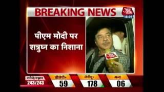 Bihar Elections 2015: Shatrughan Targets BJP's Negative Tactics