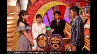 掲載元;http://natalie.mu/owarai/news/157162 互いに気になる存在?小...