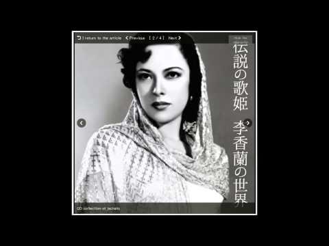 "Yoshiko Yamaguchi sings ""Sakura"" and ""Tokyo Serenade"""