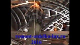 видео Арочный потолок из гипсокартона, конструкция и монтаж
