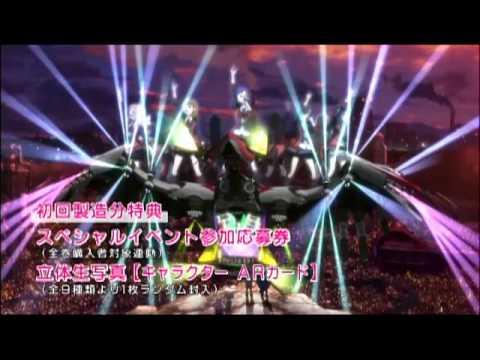AKB0048 VOL.01  Blu-ray & DVD 6月27日発売!  特別価格¥2,100(税込)
