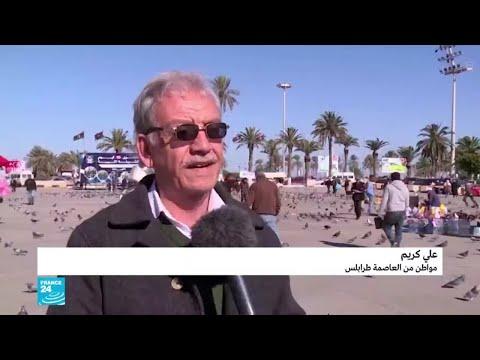مخارج مؤتمر برلين..كيف ينظر إليها أهالي ليبيا؟  - نشر قبل 1 ساعة