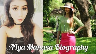 Alya Manasa Biography, Wiki, Photos, Age, Personal Life