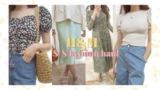 귀염뽀쨕 H&M 신상 하울  만원~삼만원대 봄옷…