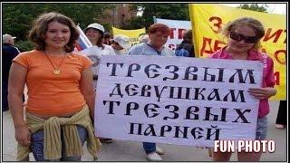 Демотиваторы с надписями приколы на FUN PHOTO