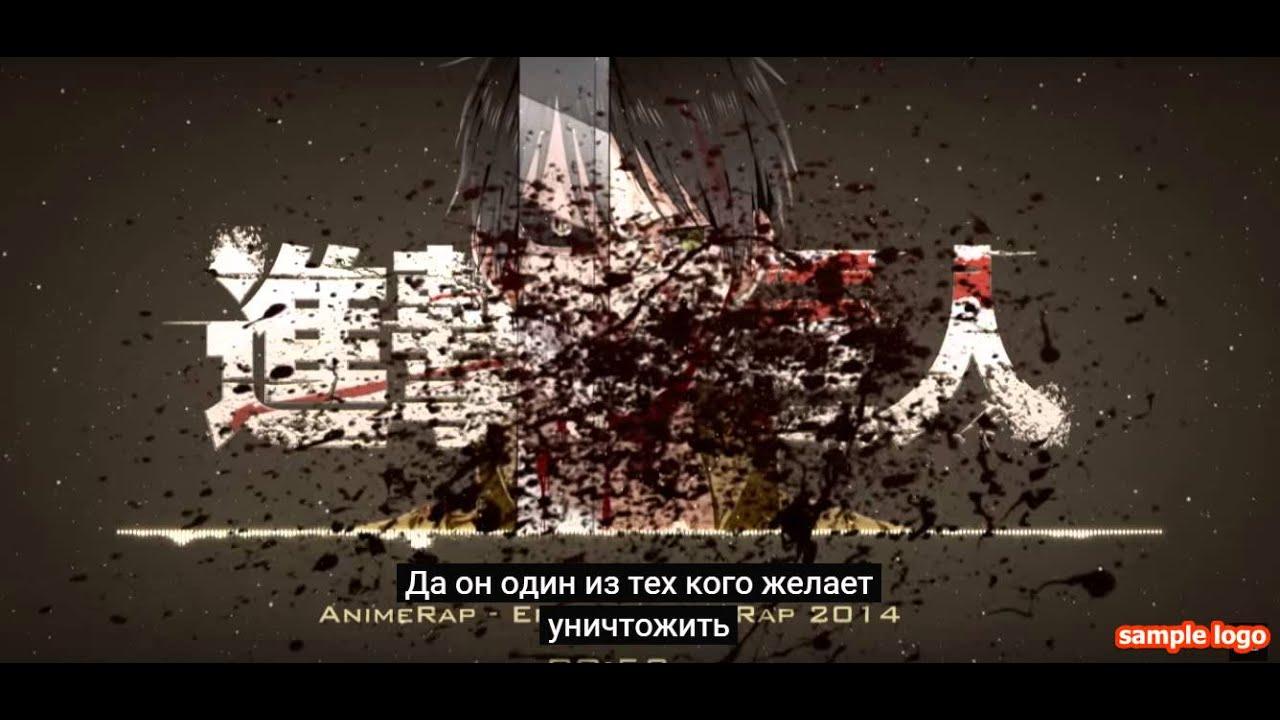 реп про україну 2014 слушать онлайн