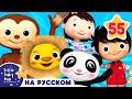Песенка про зоопарк детские песенки для самых маленьких от Литл Бэйби Бум mp3