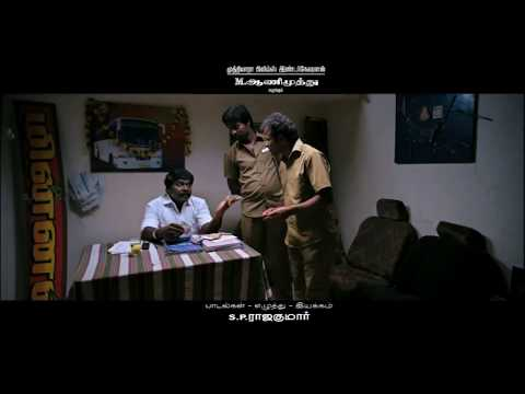 Pattaya Kelappanum Pandiya | Iman, Soori comedy | Teaser