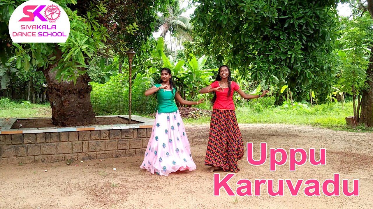 Uppu karuvadu Dance Cover Performance | Sivakala Dance School