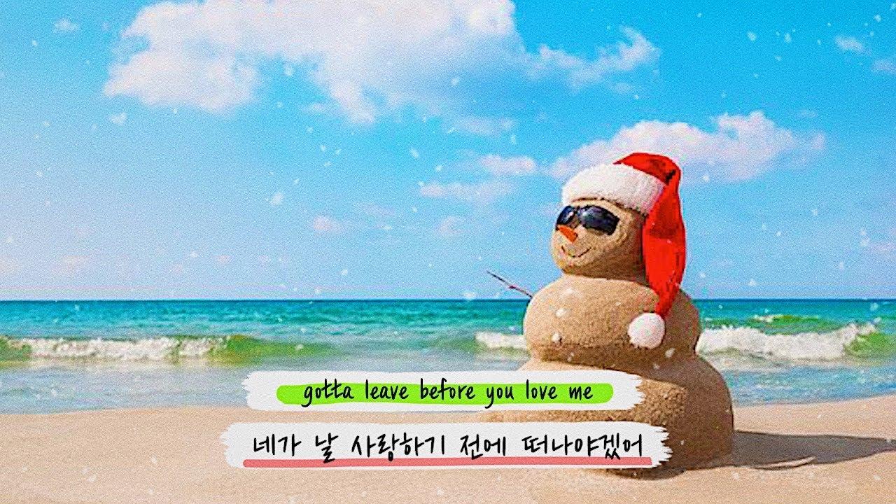 🎄☀️ 듣자마자 추워지는 여름 캐롤 : Marshmello x Jonas Brothers - Leave Before You Love Me [가사/해석]