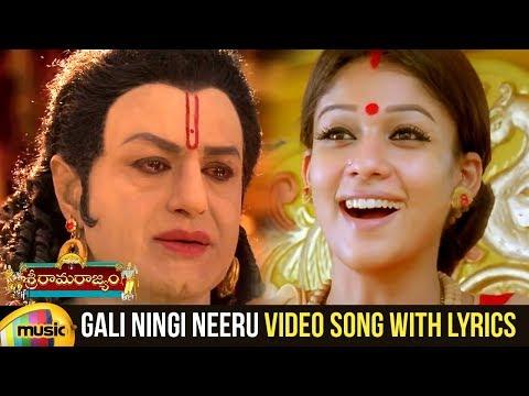 Gali Ningi Neeru Video Song with Lyrics   Sri Rama Rajyam Movie Songs   Balakrishna   Nayantara
