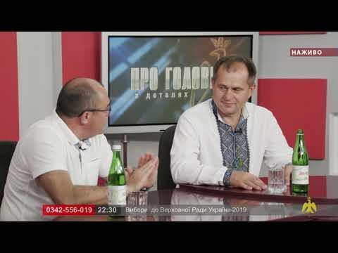 Марафон: вибори до Верховної Ради України-2019. І. Фріс. Б. Станіславський