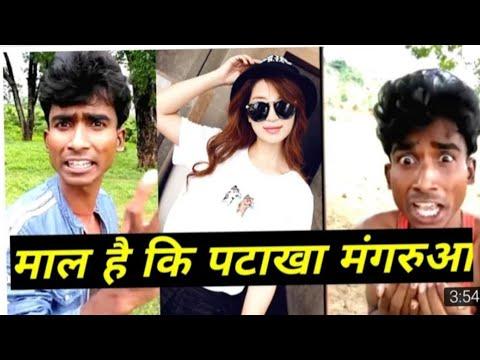 Chandan Kumar C  TikTok   Vigo Video  Like Video  Comedy Video