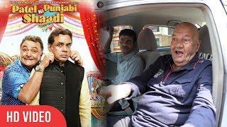 Prem chopra review on patel ki punjabi shaadi | rishi kapoor, paresh rawal, prem chopra