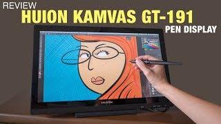 Review: Huion Kamvas GT-191 Pen Display