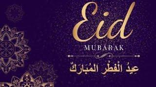 اغنية اهلا اهلا بالعيد صفاء ابو السعود | اغنيه العيد فرحه صفاء | اجمل تهاني عيد الفطر المبارك 2020