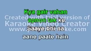 karaoke song O Mere Sanam