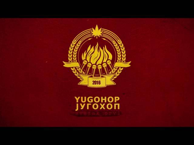 Yugohop - Samo Muzika (Provincija / Mr. Dirty Hairy)