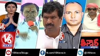 CM KCR Nizamabad Tour - Ebolo Virus petrifies the world - Teenmaar News Aug 8th 2014