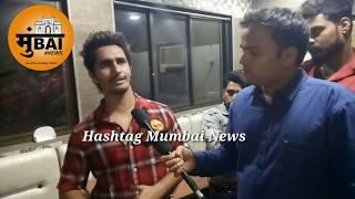 Danish Zehen Brother Interview | Hashtag Mumbai News