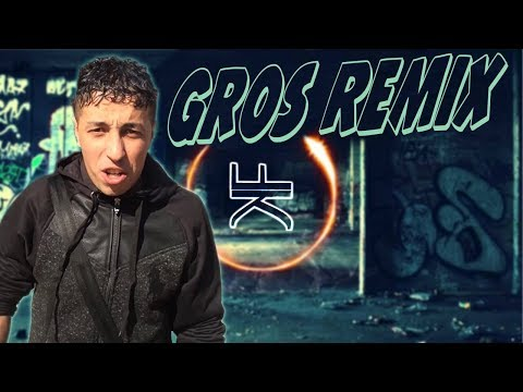 Grigny La Grande Borne (Remix)