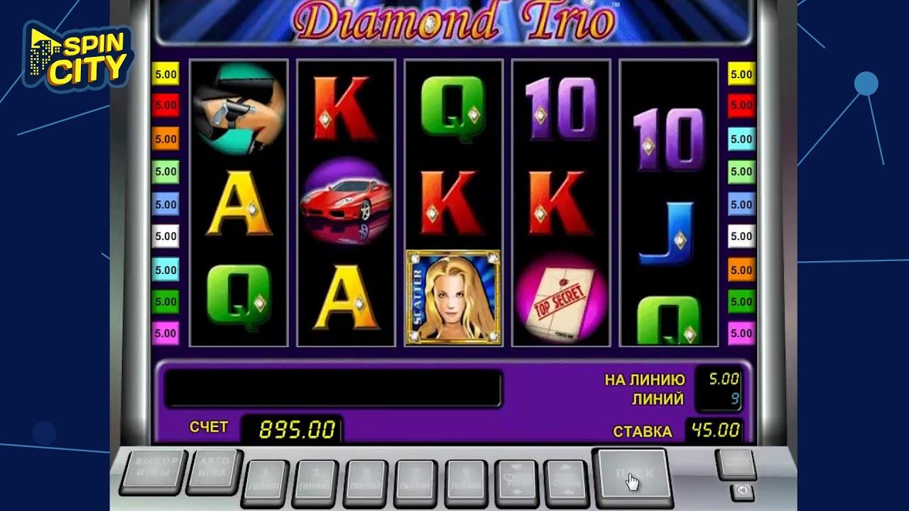 Игровой автомат diamond trio racer польша ставка кино