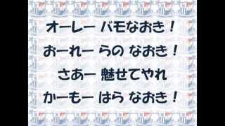 日本工学院F・マリノス DF No.8 蒲原直樹(かもはらなおき)選手のチャ...