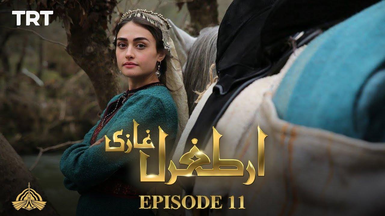 Ertugrul Ghazi Urdu - S01E11