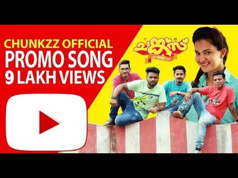 Chunkzz Official Promo Song- Kilikal Vannilla | Omar Lulu | Jubair Muhammed | Honey Rose