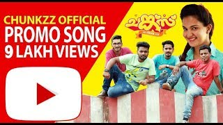 Chunkzz Official Promo Song- Kilikal Vannilla | Omar Lulu | Jubair Muhammed | Honey Rose