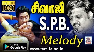 SPB Sivaji Melody Songs | Music Box