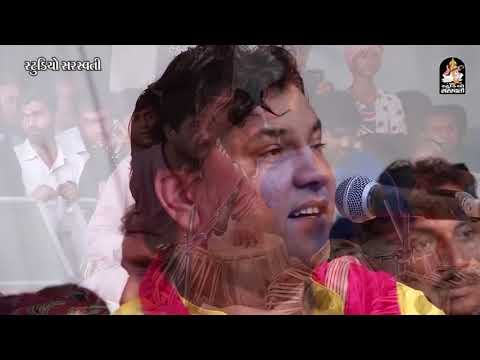 Jesal Toral Bhajan Kirtidan Gadhvi...