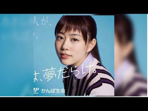 【フル歌詞付きPV】『人生は夢だらけ』椎名林檎