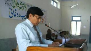 Dr Anwar Ahmad Principal Govt Postgraduate College Sahiwal  April14,2012