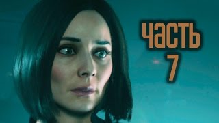 Прохождение Quantum Break — Часть 7: Прием в «Монархе»