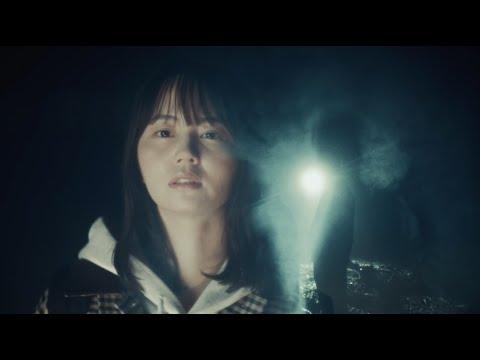 SHE'S - Chained【MV】(主演・永野芽郁×田中圭×石原さとみ 映画『そして、バトンは渡された』インスパイアソング)