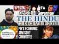 12 DECEMBER 2018 The HINDU NEWSPAPER Analysis in Hindi (हिंदी में) - News Current Affairs Today IQ