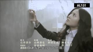 A-Lin - 戀愛魔力 (日劇神探伽俐略2 片尾曲)
