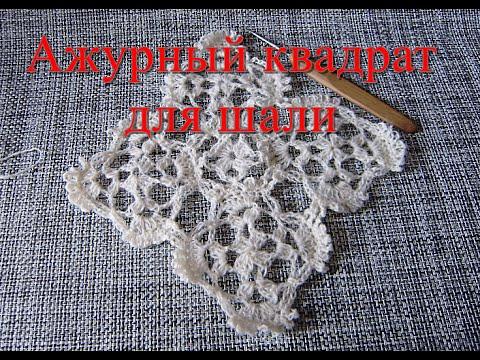 вязание крючком шалей схемы