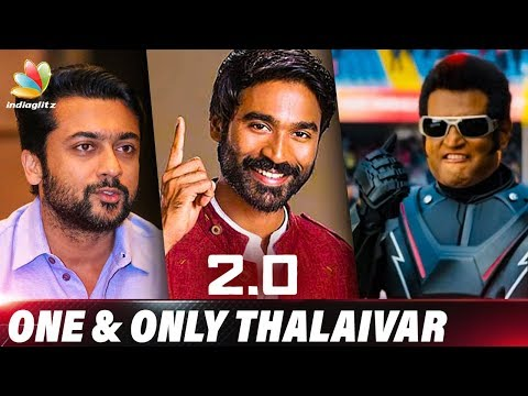 There's Only One SUPERSTAR !   Suriya & Dhanush Reacts to 2.0 Movie   Enthiran 2 Review